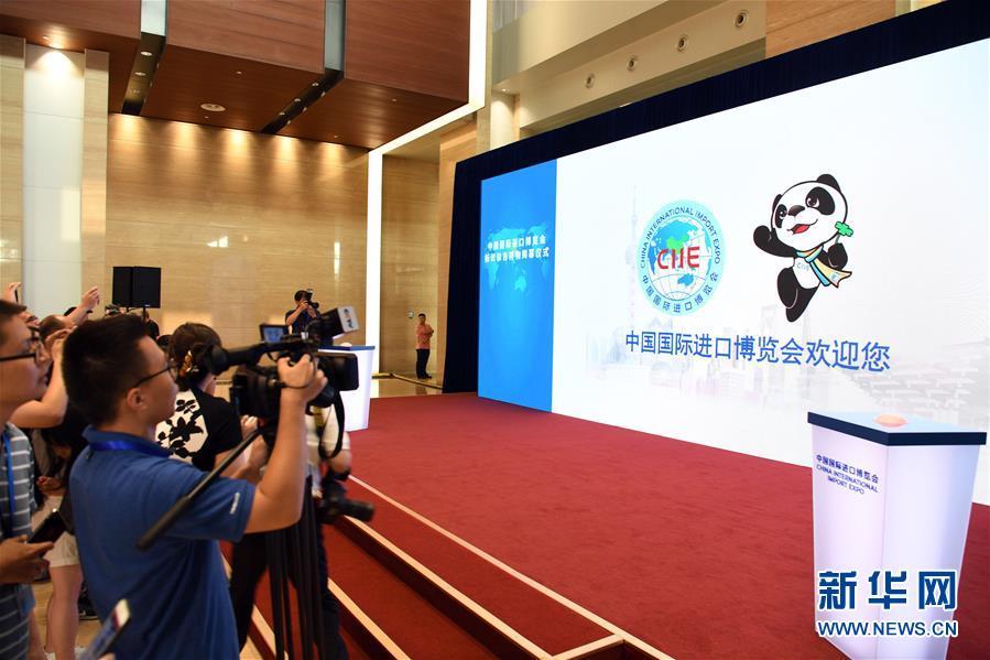 (社會)(1)中國國際進口博覽會標識和吉祥物揭曉