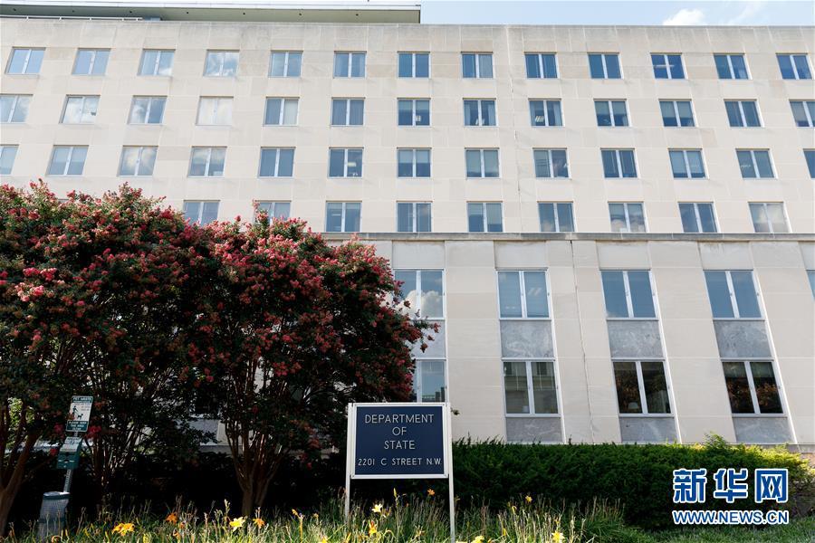 (國際)(1)美國務院稱將因俄前特工中毒事件對俄實施制裁