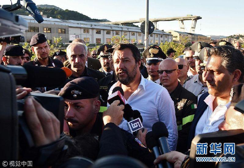 意大利高架桥垮塌致39死 大桥运营商执照将被撤销