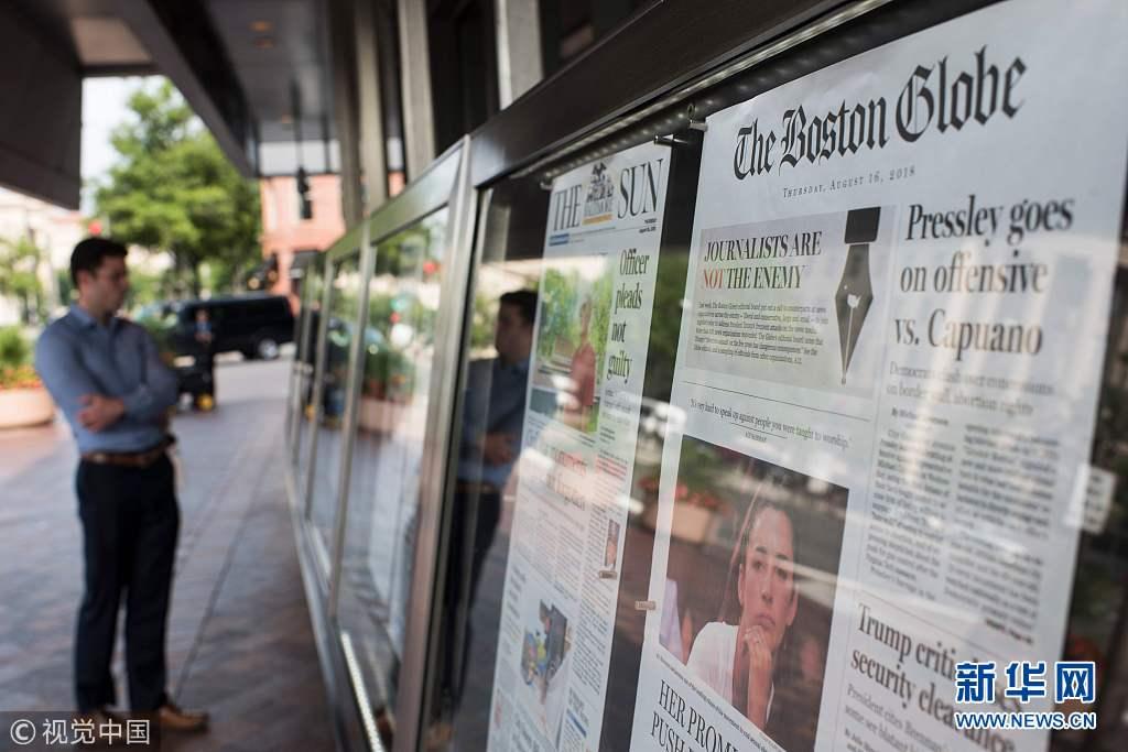 350多家美国媒体发表社论 同批特朗普