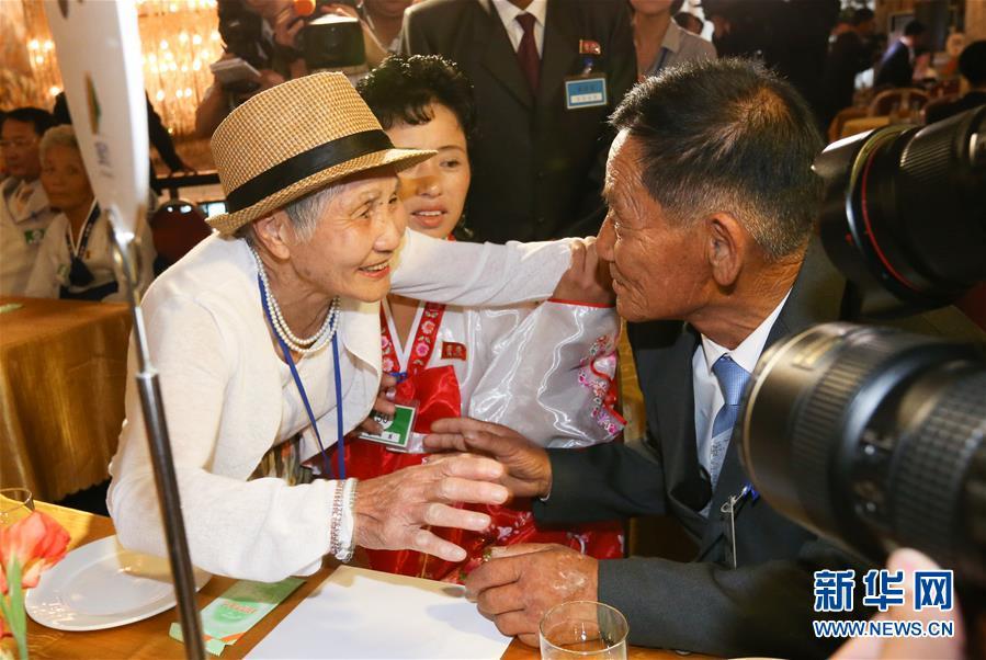 (國際)(1)朝韓離散家屬再團聚