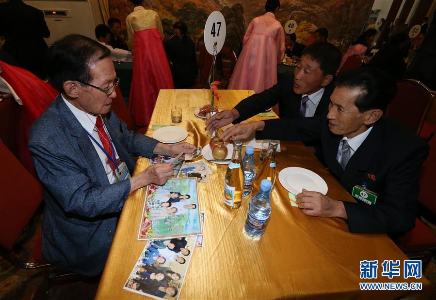 (國際)(3)朝韓離散家屬再團聚