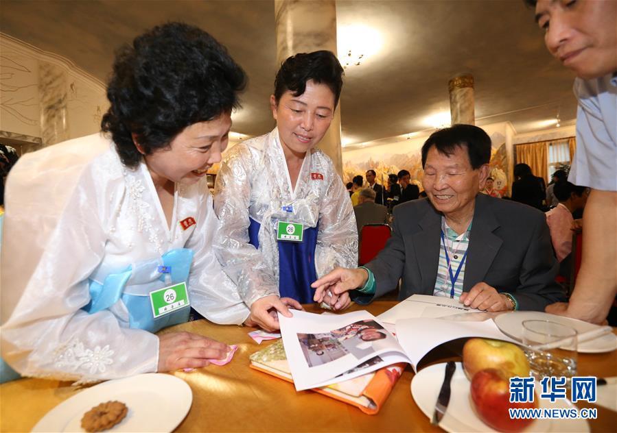 (國際)(4)朝韓離散家屬再團聚