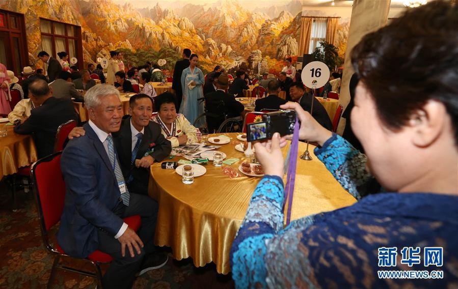 (國際)(5)朝韓離散家屬再團聚