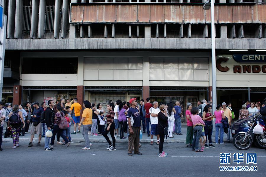 (国际)(1)委内瑞拉北部海域发生6.3级地震