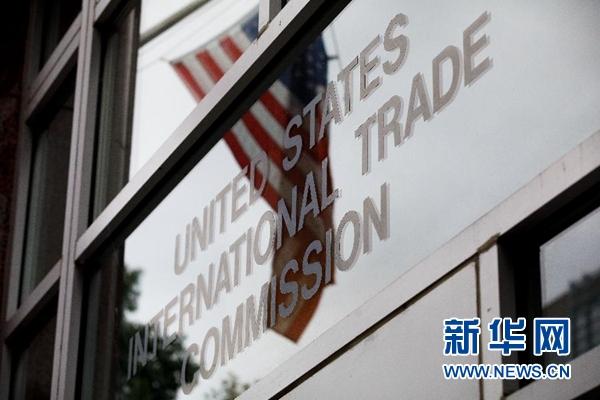 美对华加征税听证侧记:我们要中国制造 不要加税