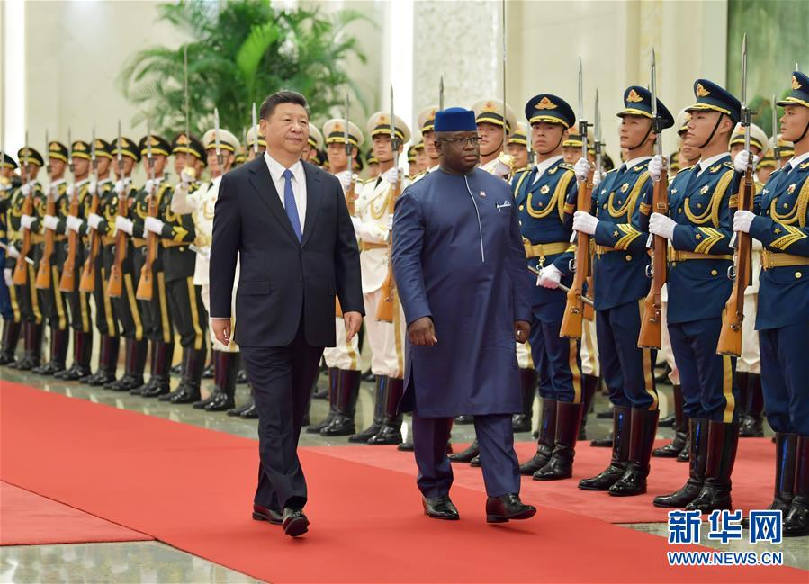 (中非合作论坛)(1)习近平同塞拉利昂总统比奥举行会谈