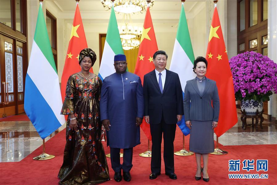 (中非合作论坛)(3)习近平同塞拉利昂总统比奥举行会谈