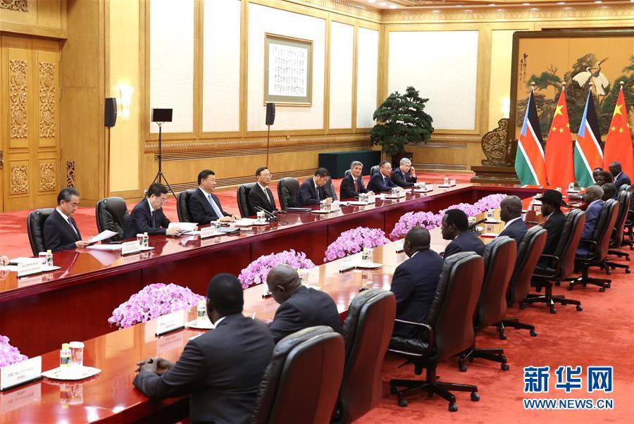 (中非合作论坛·XHDW)习近平会见南苏丹总统基尔