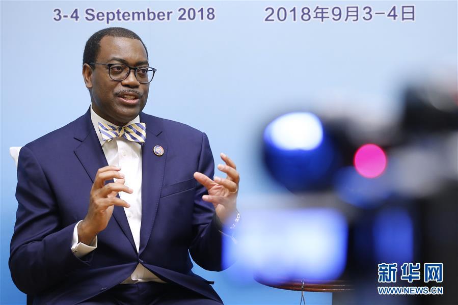 """(中非合作论坛·图文互动)(2)非洲开发银行行长:非洲不存在""""债务危机"""""""