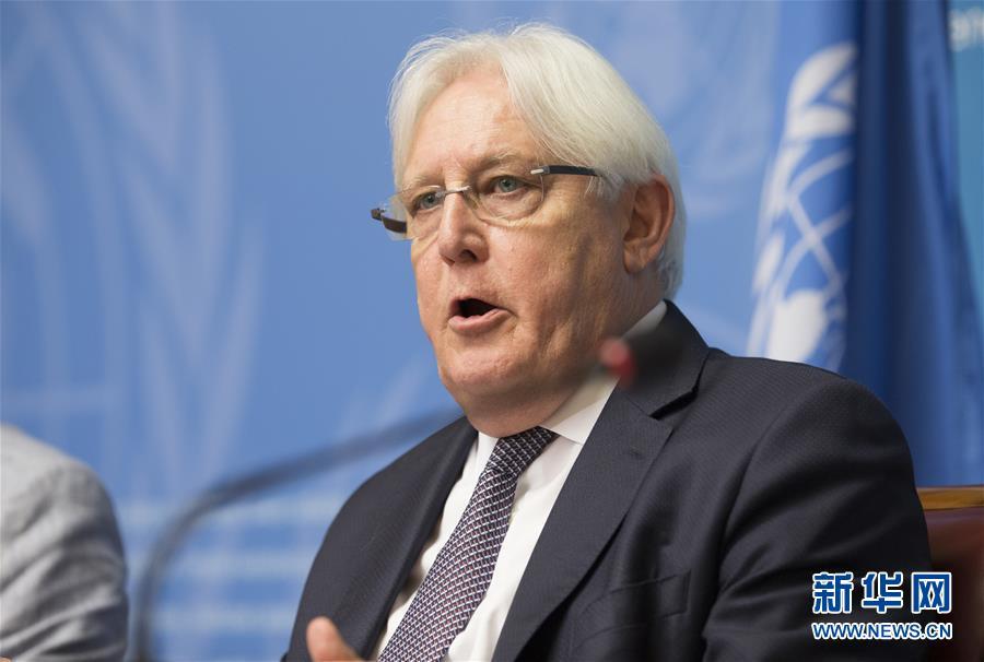 (国际)(3)联合国特使宣布也门交战双方将在日内瓦重启和谈