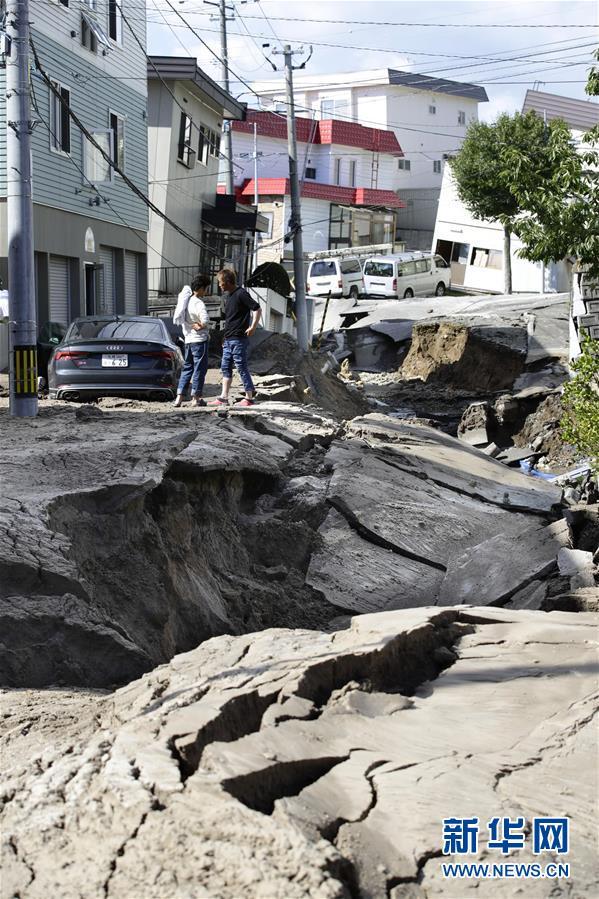 (國際)(5)日本北海道發生6.9級地震