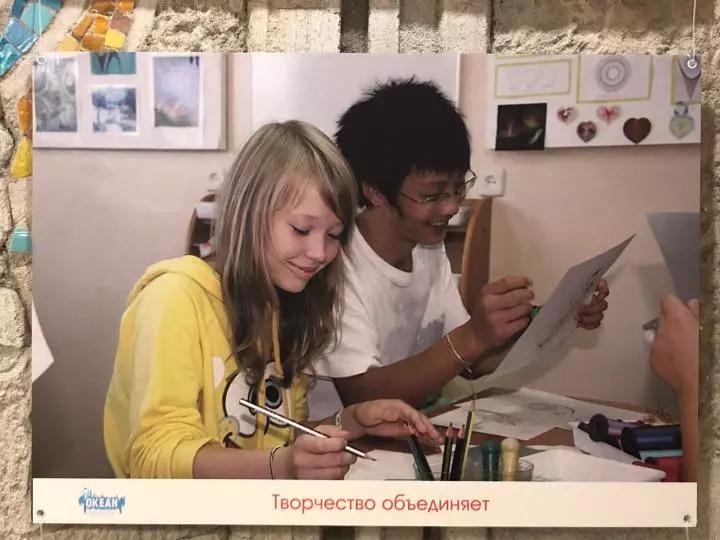 """""""海洋""""全俄儿童中心展示的中国孩子和俄罗斯孩子一起上课的照片(新华社记者孟娜摄)"""