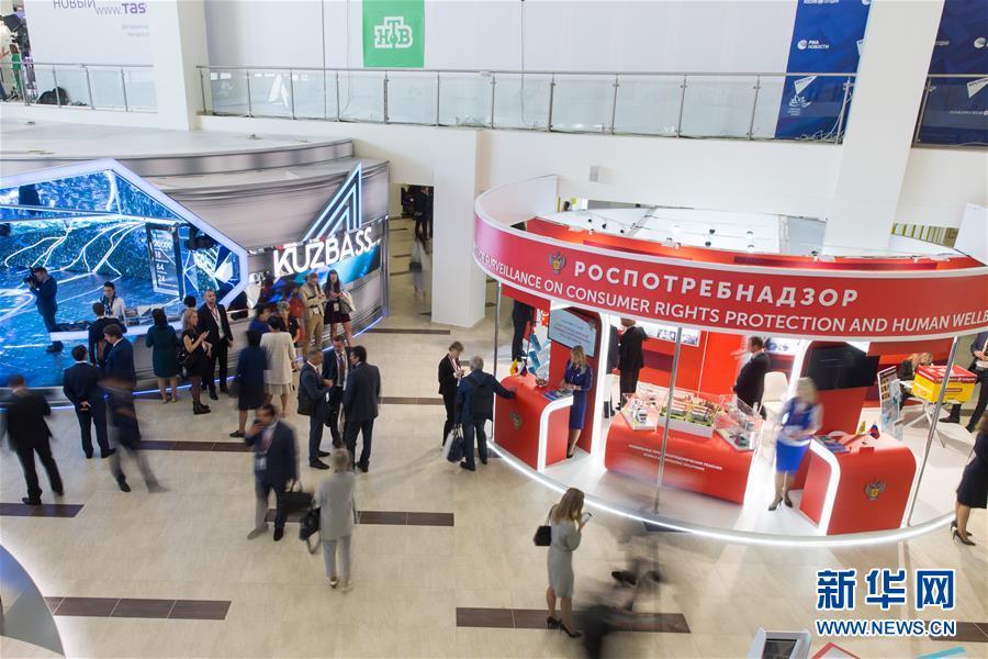 (国际)(4)第四届东方经济论坛开幕