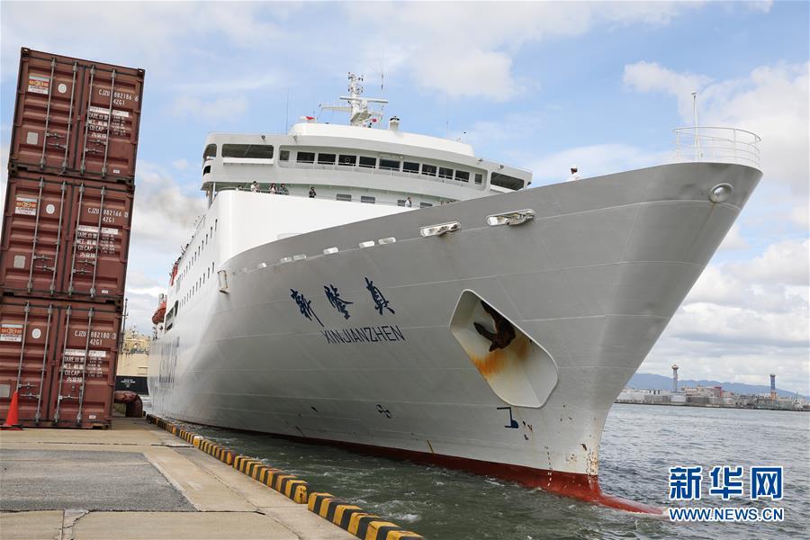 (国际)(3)滞留大阪的部分中国旅客乘船回国