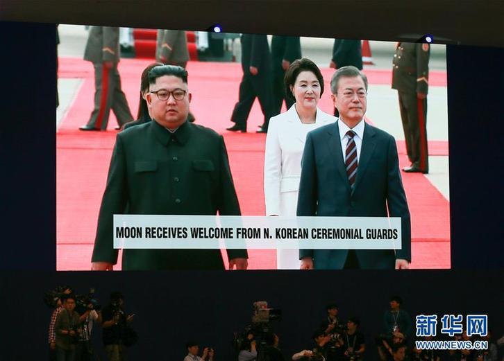 (XHDW)韓國總統文在寅抵達朝鮮