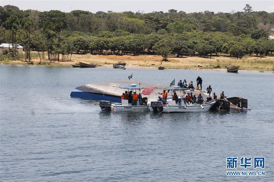 (國際)(1)坦桑尼亞沉船事故死亡人數升至209人