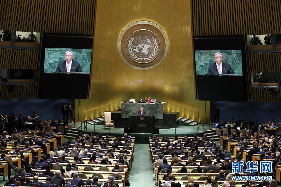 (國際)(1)第73屆聯合國大會一般性辯論開幕