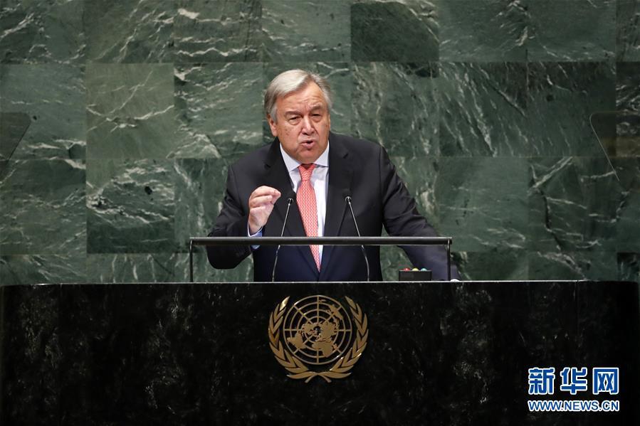 (國際)(2)第73屆聯合國大會一般性辯論開幕