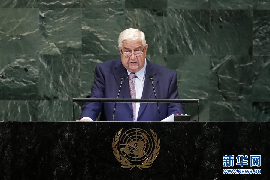 (XHDW)(2)第73届联合国大会一般性辩论进入第五天