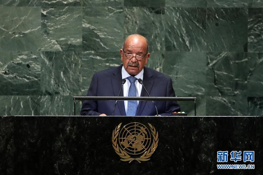 (XHDW)(3)第73届联合国大会一般性辩论进入第五天