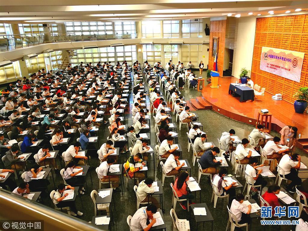 菲律宾马尼拉1300多人参加汉语水平HSK考试