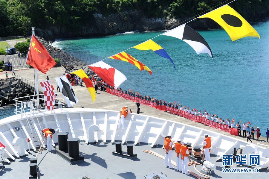 (國際)(1)和平方舟時隔三年再訪格林納達