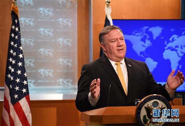 (國際)(1)美國宣布終止與伊朗的友好條約