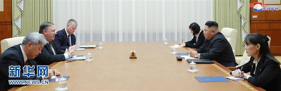 (国际)(1)朝美商定尽快启动第二次双边首脑会晤准备工作磋商