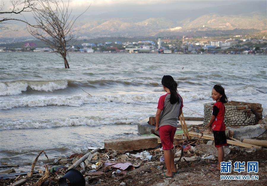 (國際)(2)印尼將結束強震及海嘯災區搜救工作