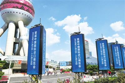 11月5日首届国际进博会开幕,上海将成为全球好货的买家天堂