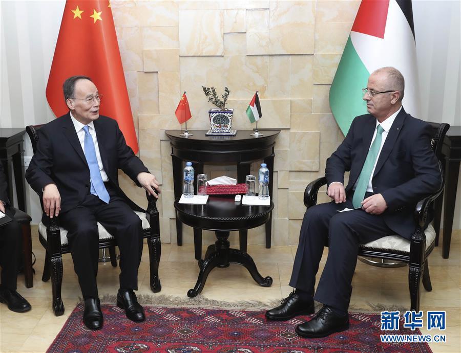 (时政)王岐山会见巴勒斯坦总理哈姆达拉