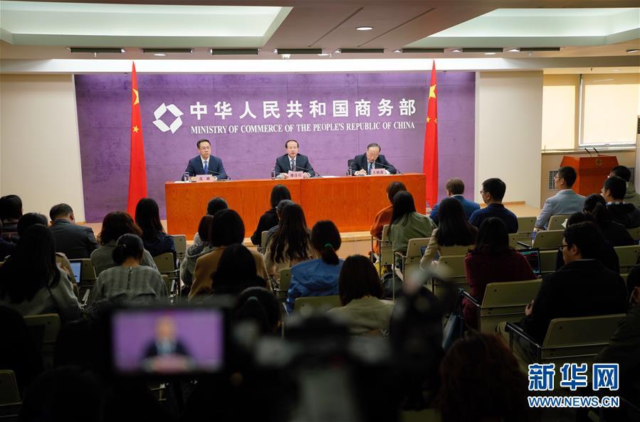 (經濟)商務部就習近平主席出席首屆中國國際進口博覽會開幕式舉行中外媒體吹風會