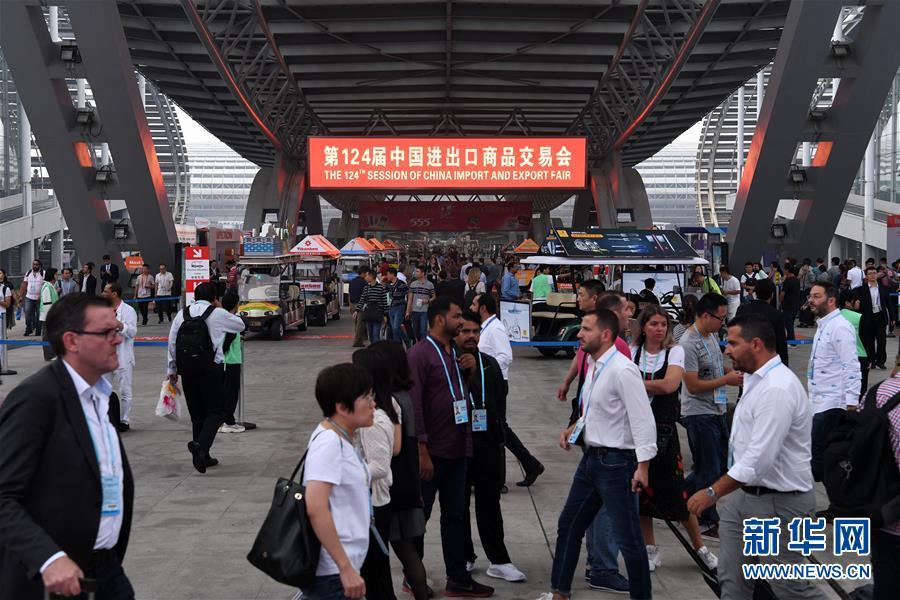 (新華全媒頭條·圖文互動)(2)從廣交會到進博會——中國對外開放再譜新樂章