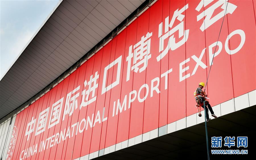 (新華全媒頭條·圖文互動)(11)從廣交會到進博會——中國對外開放再譜新樂章