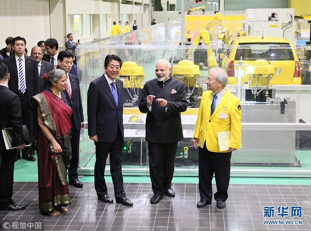 印度总理莫迪访日 同安倍一起访问发那科技术中心