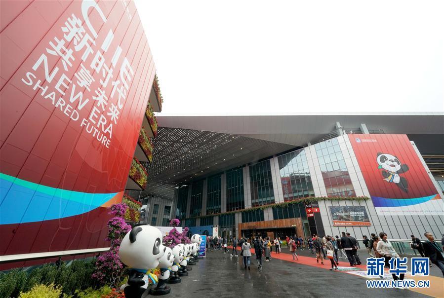 (新华全媒头条·聚焦进口博览会·图文互动)(1)汇聚世界经济前行的浩荡潮流——从首届中国国际进口博览会看全球合作发展新趋势