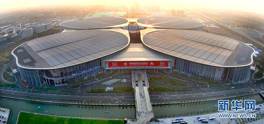 这是11月9日航拍的上海国家会展中心。新华社记者 凡军 摄