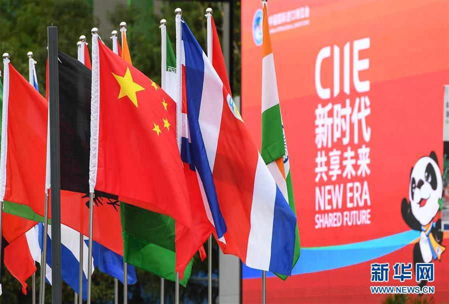 (新華全媒頭條·聚焦進口博覽會·圖文互動)(2)海納百川 利達天下——首屆中國國際進口博覽會巡禮