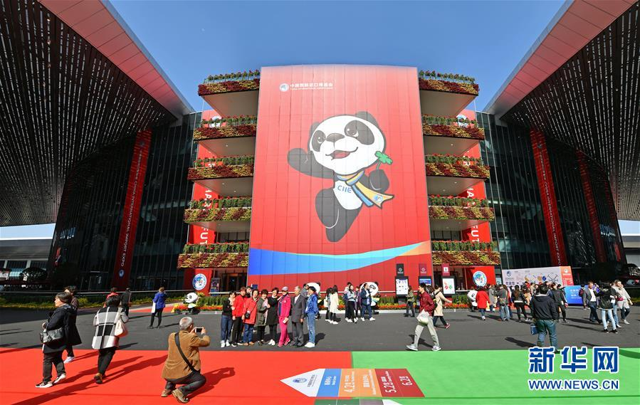 (新華全媒頭條·聚焦進口博覽會·圖文互動)(3)海納百川 利達天下——首屆中國國際進口博覽會巡禮