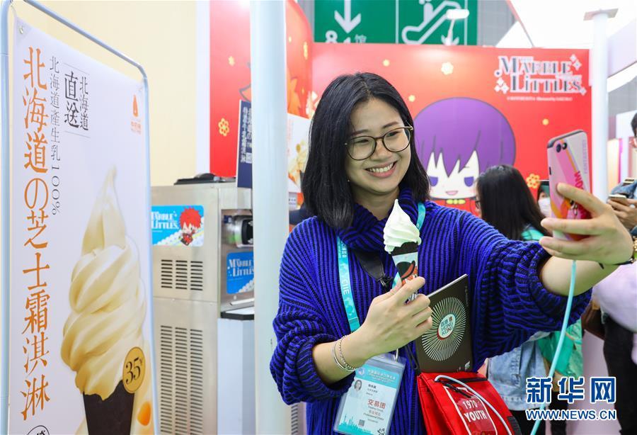 (新华全媒头条·聚焦进口博览会·图文互动)(13)海纳百川 利达天下——首届中国国际进口博览会巡礼