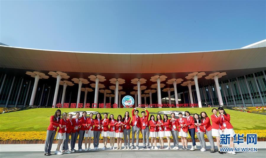 (新华全媒头条·聚焦进口博览会·图文互动)(23)海纳百川 利达天下——首届中国国际进口博览会巡礼