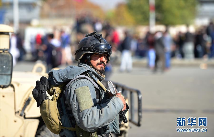 喀布尔发生爆炸致多人死伤