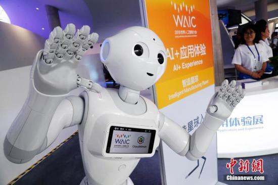 德国政府拟投入30亿欧元发展人工智能