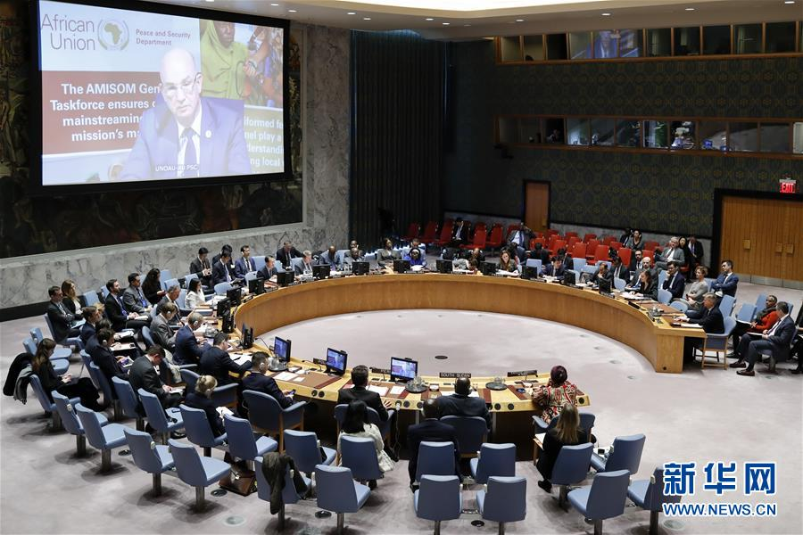 (國際)聯合國安理會舉行南蘇丹問題公開會