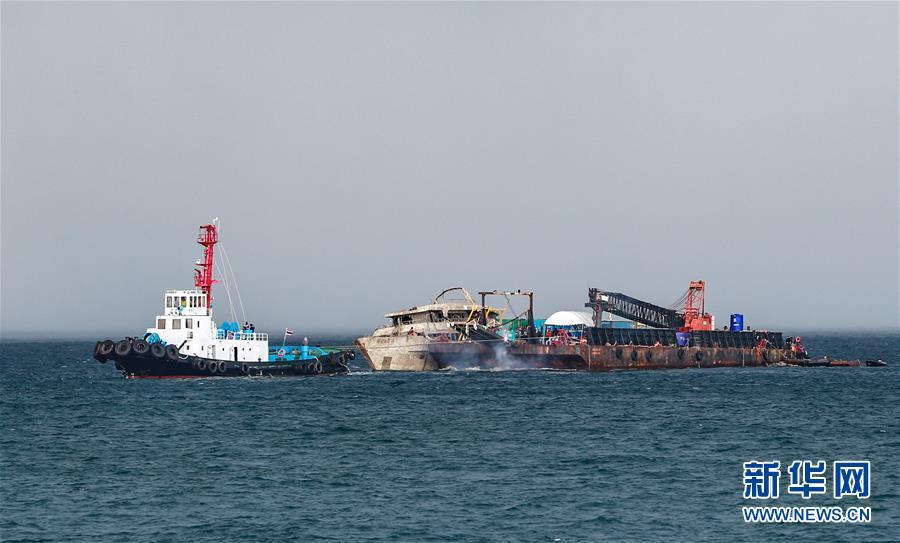 """(國際)(1)泰國將封鎖打撈上岸的""""鳳凰""""號以開展調查"""