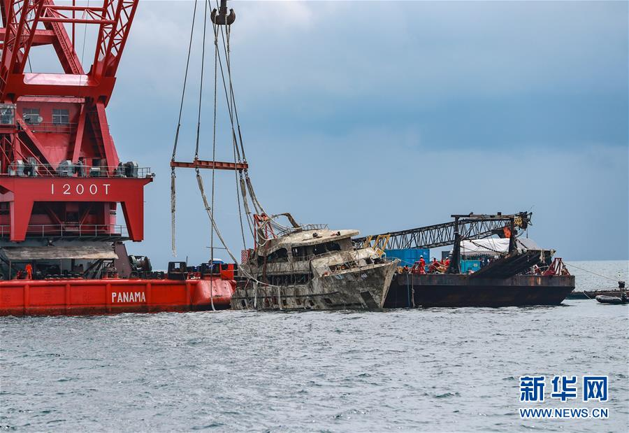 """(國際)(2)泰國將封鎖打撈上岸的""""鳳凰""""號以開展調查"""