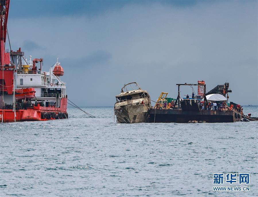 """(國際)(5)泰國將封鎖打撈上岸的""""鳳凰""""號以開展調查"""