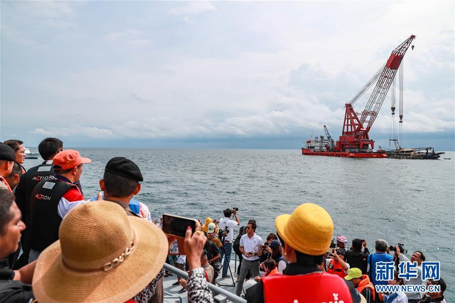 """(國際)(7)泰國將封鎖打撈上岸的""""鳳凰""""號以開展調查"""