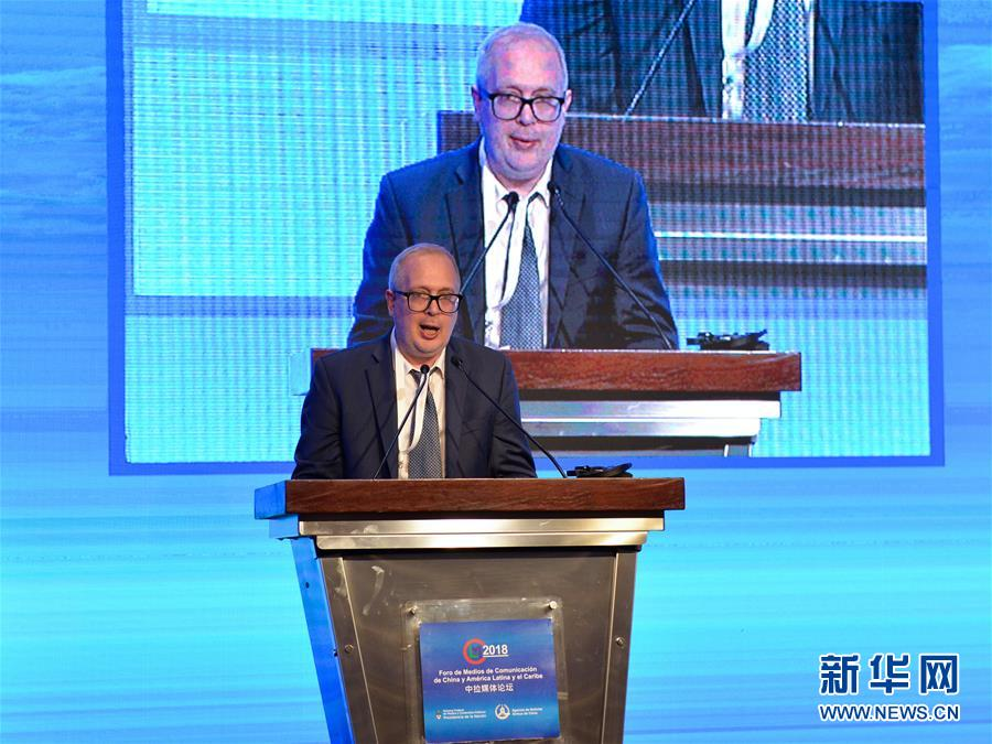 (XHDW)(3)中拉媒体论坛在阿根廷举行